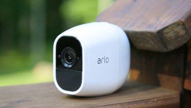 Arlo presenta SaaS-y SmartCloud