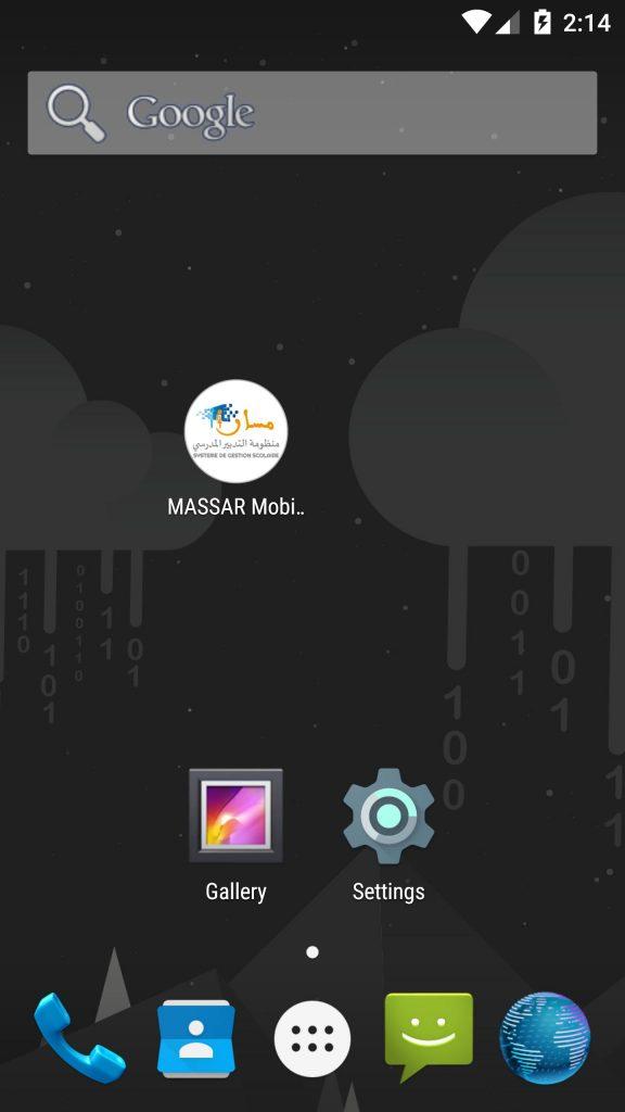 Una aplicación marroquí permite monitorear la situación del mundo educativo