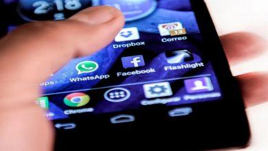 """Facebook lanza un """"Modo silencioso"""" para reducir las notificaciones de su app"""