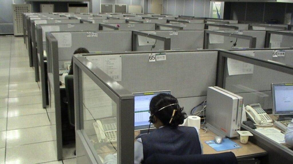 Argentina: Call Center en la Cámara de Diputados
