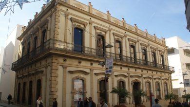 Ciudad Ceuta y oportunidades en materia de CRM