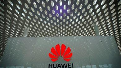 Huawei lanza concurso para desarrolladores marroquíes