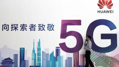 Tecnología 5G: Veto a Huawei beneficia a Nokia y Ericsson