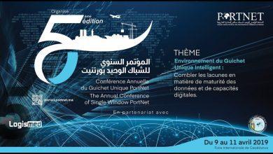 Marruecos: Aduanas y PortNet lanzan un nuevo servicio digital