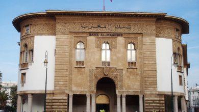 """El programa marroquí de becas """"Tayssir"""" digitaliza sus actividades"""
