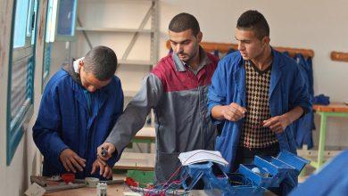 Confederación de Empresas Juveniles de Marruecos celebra su tercer congreso bajo el tema digital