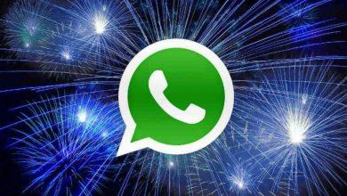 Según Facebook: 1.400 millones de llamadas fueron realizadas vía WhatsApp en Nochevieja 2021