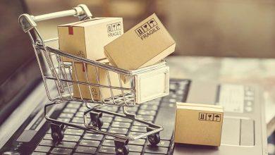 E-commerce: Guichet Store se lanzará a mediados de marzo