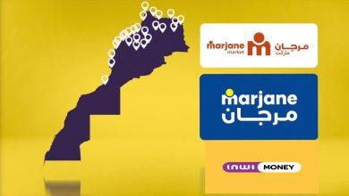 Inwi Money: pago móvil generalizado en Marjane