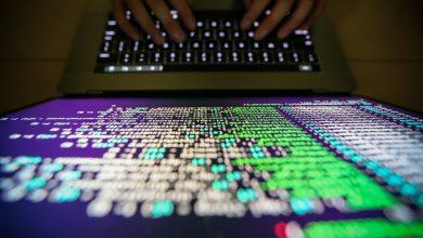 Bizarro, el malware brasileño que afecta a España