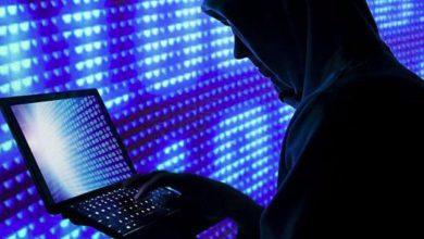 Ataques cibernéticos en Latam