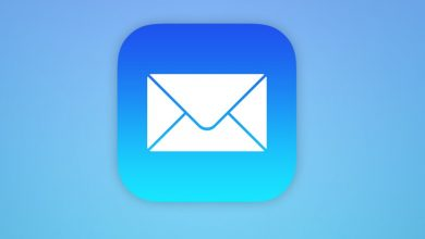 Apple: Mail Privacy Protection y el newsletter