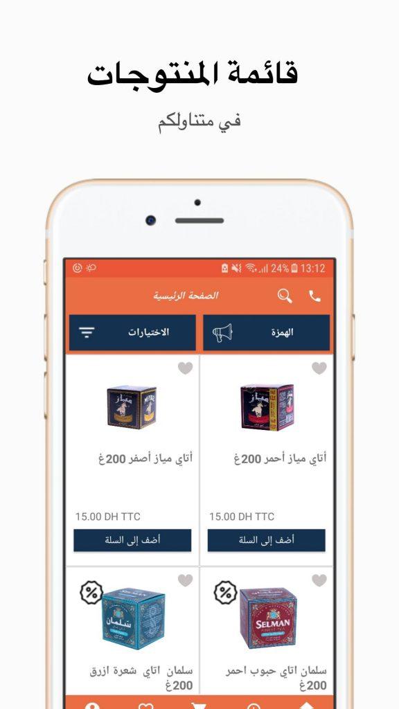 Comercio electrónico: Chari.ma se dirige a Túne