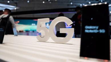 Más de 500 millones de suscripciones 5G para fines de 2021