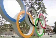 Ciberseguridad y los Juegos Olímpicos de Tokio