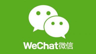 China: Infobird lanza el centro de llamadas de WeChat
