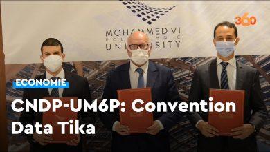 Protección de datos: La alianza CNDP, OCP y UM6P materializada por los programas DATA-TIKA