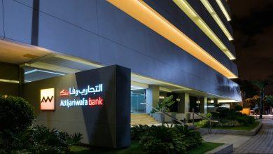 Una cuenta 100% online para MRE en Attijariwafa Bank