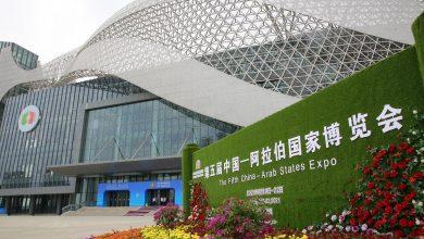 Huawei Marruecos participa en la Exposición China-Países Árabes