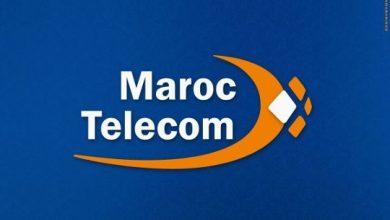 """El último informe """"África 150 - 2021"""", dedicado a la clasificación de las marcas africanas más valoradas y poderosas, sitúa a Maroc Telecom como primer operador telefónico de Marruecos y 13º a nivel continental."""