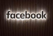 Facebook: Inteligencia Artificial para ver, escuchar y recordar lo que haces